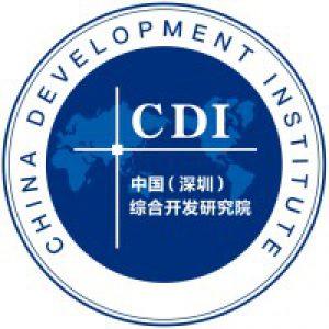 中國(深圳)綜合開發研究院